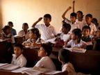 સરકારી પ્રાથમિક શાળાઓમાં સરકારે તાળાં મારવાનું અભિયાન શરૂ કર્યું, ઓછા વિદ્યાર્થીઓના નામે 123 શાળા બંધ કરી, 5172 શાળા મર્જ કરી|ગાંધીનગર,Gandhinagar - Divya Bhaskar