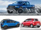 ફોર્ડ આવતા વર્ષે 6 નવી ગાડીઓ ઇન્ડિયન માર્કેટમાં લોન્ચ કરશે, લિસ્ટમાંથી તમારા માટે કઈ ગાડી વધુ સારી રહેશે ચેક કરી લો|ઓટોમોબાઈલ,Automobile - Divya Bhaskar