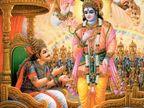 આજે ગીતા જયંતી ઊજવવામાં આવશે, આ મહાગ્રંથ આપણને જીવન જીવવાની યોગ્ય રીત શીખવાડે છે|ધર્મ,Dharm - Divya Bhaskar