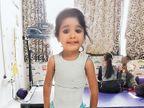 અમદાવાદની 4 વર્ષની બાળકીને સ્પાઇનલ મસ્ક્યુલર એટ્રોફી, જાતે ઊભી ન થઈ શકતી દીકરીએ કહ્યું- પપ્પા, રમવું છે, ત્યાં જ પિતા રડી પડે છે, દેશમાં સારવાર પણ થતી નથી|અમદાવાદ,Ahmedabad - Divya Bhaskar