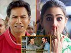 વરુણ-સારાની 'કુલી નંબર 1' જોયા બાદ દર્શકોએ કહ્યું- 'ના જોશો, સ્વાસ્થ્ય માટે હાનિકારક'|બોલિવૂડ,Bollywood - Divya Bhaskar