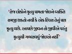 આપણે જાણીએ છીએ કે એક દિવસ મૃત્યુ જરૂર થશે, એટલે તેનો સામનો સમજદારીથી કરવો જોઇએ|ધર્મ,Dharm - Divya Bhaskar