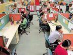 2021માં IT સેક્ટર નવી તકોને ઝડપી લેવા માટે સક્ષમ બિઝનેસ,Business - Divya Bhaskar