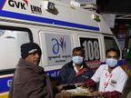 કંધેવાળિયા પાસે અકસ્માત થતાં ઘાયલ દર્દીની વસ્તુઓ 108ની ટીમે પરત કરી|રાજકોટ,Rajkot - Divya Bhaskar