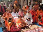 બોધરયાણી ખાતે અયોધ્યા રામમંદિર નવનિર્માણ નિમિત્તે સંત સંમેલન યોજાયું|સાવરકુંડલા,Savarkundla - Divya Bhaskar