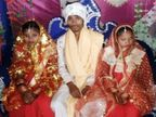 એક વરરાજો અને બે દુલ્હન, એક જ મંડપમાં કર્યા બન્ને ગર્લફ્રેન્ડ સાથે લગ્ન|ઈન્ડિયા,National - Divya Bhaskar
