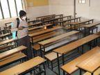 શાળામાં ગાઈડલાઈન મુજબ વ્યવસ્થા તપાસવા 56 કર્મીઓની ટીમ બનાવાઇ રાજકોટ,Rajkot - Divya Bhaskar