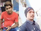 મોડી રાત્રે ગોડાદરા - લિંબાયતમાં મર્ડર, રિંગરોડ પર મહિલાની હત્યા|સુરત,Surat - Divya Bhaskar