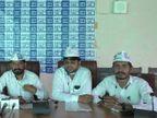 સુરતમાં આમ આદમી પાર્ટીએ કહ્યું, પાલિકાએ 732 કરોડના બાકી વેરાના ઉઘરાણામાં ભ્રષ્ટાચાર કરીને સામાન્ય પ્રજાને દેવાદાર બનાવી|સુરત,Surat - Divya Bhaskar