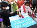 પ્રથમ દિવસે 2934 સ્થાનો પર 3 લાખ લોકોને વેક્સિન અપાશે, PM કેટલાક લોકો સાથે વાતચીત પણ કરી શકે છે ઈન્ડિયા,National - Divya Bhaskar