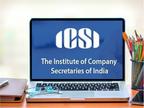 ICSIએ CS એક્ઝિક્યૂટિવ એન્ટ્રન્સ ટેસ્ટનું રિઝલ્ટ જાહેર કર્યું, ઓફિશિયલ વેબસાઇટ પર ચેક કરી શકાશે યુટિલિટી,Utility - Divya Bhaskar