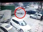 કારની ટક્કર લાગતાં યુવક ઊલળીને ટ્રક નીચે ચગદાઈ ગયો, ભયાવહ અકસ્માત CCTVમાં કેદ ઈન્ડિયા,National - Divya Bhaskar