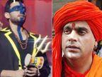 હિંદુ મહાસભાએ કહ્યું- 'સનાતન હિંદુ ધર્મનું અપમાન કરનારાઓને ફાંસી આપી દેવી જોઈએ'|બોલિવૂડ,Bollywood - Divya Bhaskar