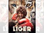 કરન જોહરે ફિલ્મ 'લાઈગર'ની જાહેરાત કરી, વિજય દેવરાકોંડાનો ફર્સ્ટ લુક રિલીઝ કર્યો|બોલિવૂડ,Bollywood - Divya Bhaskar