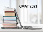 NTAએ કોમન મેનેજમેન્ટ એડમિશન ટેસ્ટ માટે અરજી કરવાની તારીખ લંબાવી, હવે ઉમેદવારો 30 જાન્યુઆરી સુધી અપ્લાય કરી શકશે|યુટિલિટી,Utility - Divya Bhaskar