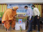 અમદાવાદમાં શાહીબાગ ખાતે BAPS યોગીજી મહારાજ હોસ્પિટલમાં કોરોના રસીકરણ કેન્દ્રનો પ્રારંભ|અમદાવાદ,Ahmedabad - Divya Bhaskar