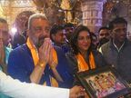 સંજય દત્તે બહેન પ્રિયા સાથે રાજસ્થાનમાં શ્રીકૃષ્ણ ભગવાનના દર્શન કર્યા, ચાહકો સાથે સેલ્ફી ક્લિક કરાવી|બોલિવૂડ,Bollywood - Divya Bhaskar
