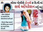 અમદાવાદમાં 7 દિવસથી ગુમ બાળકી રિક્ષા ચાલકને મળી, પરિવાર સાથે મિલન થતા લાગણીસભર દ્રશ્યો સર્જાયા|અમદાવાદ,Ahmedabad - Divya Bhaskar