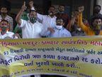 સુરતના કામદાર સાર્વજનિક મહાસંઘે ખેડૂત આંદોલનને સમર્થન જાહેર કર્યું, ક્લેક્ટરને આવેદનપત્ર આપી ત્રણ બિલ પરત ખેંચવાની માંગ કરી|સુરત,Surat - Divya Bhaskar