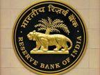 RBIએ ઓફિસર ગ્રેડ Bના કુલ 322 પદો પર ભરતી માટે અરજી માગી, 15 ફેબ્રુઆરી સુધી ઓનલાઈન અપ્લાય કરી શકાશે|યુટિલિટી,Utility - Divya Bhaskar