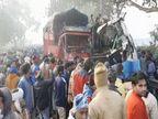 મુરાદાબાદમાં હાઇવે પર બસ અને ટ્રક વચ્ચે અકસ્માતમાં રસ્તા પર પડ્યા કચડાયેલા મૃતદેહો; 10નાં મોત, ધુમ્મસને કારણે સર્જાયો અકસ્માત|ઈન્ડિયા,National - Divya Bhaskar