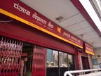 PNB બેંકના ગ્રાહકો આવતીકાલથી ATMમાંથી પૈસા ઉપાડી શકશે નહીં યુટિલિટી,Utility - Divya Bhaskar