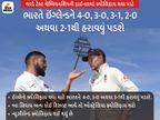 ઓસ્ટ્રેલિયા અને સાઉથ આફ્રિકાની સીરિઝ સ્થગિત થતાં ન્યૂઝીલેન્ડ ફાઇનલમાં ક્વોલિફાય, ભારત અને ઇંગ્લેન્ડ વચ્ચે થશે સેકન્ડ ફાઇનલિસ્ટ બનવા ટક્કર|ક્રિકેટ,Cricket - Divya Bhaskar