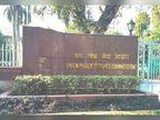 UPSCએ આસિસ્ટન્ટ પ્રોફેસર સહિત અન્ય પદ પર ભરતી માટે નોટિફિકેશન જાહેર કર્યું, ઉમેદવારો 11 ફેબ્રુઆરી સુધી અપ્લાય કરી શકશે|યુટિલિટી,Utility - Divya Bhaskar