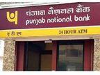 PNB બેંક સસ્તામાં સોનું ખરીદવાની તક આપશે, ડિસ્કાઉન્ટ પણ બંપર મળશે, જાણો કેવી રીતે ફાયદો થઈ શકે છે યુટિલિટી,Utility - Divya Bhaskar
