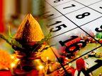 11 ફેબ્રુઆરીએ મૌની અમાસ, 12થી ગુપ્ત નોરતા શરૂ; 16મીએ વસંત પંચમી અને 27મીએ માઘ પૂર્ણિમા રહેશે|ધર્મ,Dharm - Divya Bhaskar