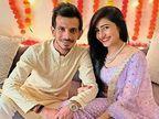 ક્રિકેટર યુઝવેન્દ્ર ચહલની લવ સ્ટોરી; ઓનલાઇન ડાન્સ ક્લાસમાં ધનાશ્રીને મળ્યા, પ્રેમ થયો અને પછી લગ્ન કર્યા|ક્રિકેટ,Cricket - Divya Bhaskar