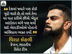વિરાટે કહ્યું- ટીમ મીટિંગમાં ખેડૂતો અંગે વાત થઇ, દેશમાં કોઈપણ મુદ્દો ચાલતો હોય તો અમે એના પર ચર્ચા કરીએ છીએ|ક્રિકેટ,Cricket - Divya Bhaskar