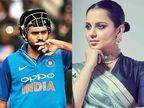 ક્રિકેટર રોહિત શર્માએ ખેડૂત આંદોલન પર વાત કરી તો કંગનાએ કહ્યું, 'ક્રિકેટર્સ કેમ ધોબીના કૂતરાની જેમ વર્તી રહ્યાં છે?'|બોલિવૂડ,Bollywood - Divya Bhaskar