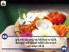 ગુસ્સો, અભિમાન, ખોટું કામ, અતિ ઉત્સાહ અને સ્વાર્થથી દૂર રહેશો તો જીવનમાં સુખ-શાંતિ રહેશે|ધર્મ,Dharm - Divya Bhaskar