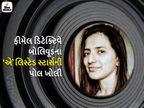 મહિલા ડિટેક્ટિવ આકૃતિ ખત્રીના બોલિવૂડ સ્ટાર્સની જાસૂસી અંગે સ્ફોટક ખુલાસા, કહ્યું- 'પતિ-પત્ની, મંગેતર જ નહીં સંતાનોની પણ જાસૂસી કરાવે છે'|બોલિવૂડ,Bollywood - Divya Bhaskar