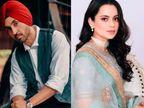 રિહાના માટે દિલજીત દોસાંજે રિલીઝ કર્યું 'રિરિ' સોંગ,કંગના રનૌટ સાથે ફરી છેડાઈ સોશિયલ મીડિયા વૉર|બોલિવૂડ,Bollywood - Divya Bhaskar