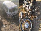 ગોંડલના વાડધરી -કોલીથડ રોડ પર કારે બાઈકને અડફેટે લેતા રાજકોટના યુવાનનું મોત રાજકોટ,Rajkot - Divya Bhaskar