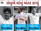 19 વર્ષની ઉંમરે કર્યું હતું ડેબ્યુ, 300 વિકેટ લેવા 13 વર્ષ અને 314 દિવસ લીધા; ભારતીય બોલર્સમાં સૌથી વધારે ક્રિકેટ,Cricket - Divya Bhaskar