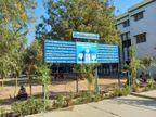 કોરોના મહામારી બાદ આજે પાટણમાં ફરીથી કોલેજો વિદ્યાર્થીઓના આગમનથી ધબકતી થઇ પાટણ,Patan - Divya Bhaskar