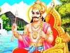 આ દિવસે શનિ ગ્રહ ઉદય થશે, શનિગ્રહ અમાસ અને મકર રાશિના અધિપતિ દેવ છે|જ્યોતિષ,Jyotish - Divya Bhaskar