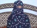 સુરતમાં મામા કહેતી યુવતીને જ ગોંધી શોષણ કરાયું, ભૂવાએ ભાઈએ અને પિતાને મારી નાખવાની ધમકી આપી હતી|સુરત,Surat - Divya Bhaskar