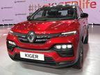 11 ફેબ્રુઆરીએ MG હેક્ટર CVT અને 15 ફેબ્રુઆરીએ રેનો કાઇગર લોન્ચ થશે, કાઇગરની કિંમત ₹5 લાખ રહેવાની શક્યતા|ઓટોમોબાઈલ,Automobile - Divya Bhaskar