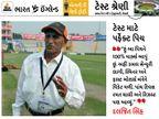 22 વર્ષ BCCIના ચીફ ક્યુરેટર રહેલા દલજિતે કહ્યું- ટેસ્ટ ફોર્મેટને જીવંત રાખવું હોય તો આવી પિચ બનાવો ક્રિકેટ,Cricket - Divya Bhaskar