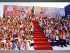 ભાજપે 36 અનુસૂચિત જાતિના અને 15 પરપ્રાંતિયોને ચૂંટણી જંગમાં ઉતાર્યાં, 192માંથી 59 ગ્રેજ્યુએટ ઉમેદવાર તો 78ની વય 41થી 50ની વચ્ચે અમદાવાદ,Ahmedabad - Divya Bhaskar