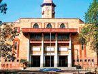 ગુજરાત યુનિવર્સિટી સંલગ્ન કોલેજ અને ઇન્સ્ટિ્યૂટોએ ફાયર અને સેફ્ટીની NOC ફરજીયાત જમા કરાવવી પડશે|અમદાવાદ,Ahmedabad - Divya Bhaskar