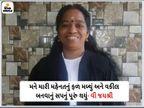 કોચીમાં 50 વર્ષીયવી.જયશ્રીએLLB પાસ કર્યું, આગળ જઈનેક્રિમિનલ લૉયર બનવા ઈચ્છે છે|લાઇફસ્ટાઇલ,Lifestyle - Divya Bhaskar