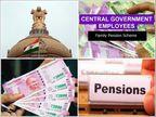 વિકલાંગ સરકારી કર્મચારીઓના પરિવારને મળતા પેન્શનમાં અઢી ગણો વધારો કરાયો, હવે પેન્શન તરીકે ₹1.25 લાખ મળશે|યુટિલિટી,Utility - Divya Bhaskar