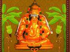આ તિથિને વરદ વિનાયક ચોથ પણ કહેવામાં આવે છે, આ વ્રત સુખી લગ્નજીવન અને સમૃદ્ધિ માટે કરવામાં આવે છે|ધર્મ,Dharm - Divya Bhaskar
