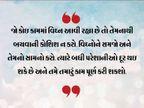 ભાગી જવાથી સમસ્યાઓ વધી જાય છે, ભય વિના તેમનો સામનો કરશો તો સફળતા જરૂર મળશે|ધર્મ,Dharm - Divya Bhaskar