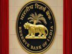 RBIએ આસિસ્ટન્ટ ભરતી પરીક્ષાનું ફાઇનલ રિઝલ્ટ જાહેર કર્યું, ઓફિશિયલ વેબસાઇટ પર ચેક કરી શકાશે|યુટિલિટી,Utility - Divya Bhaskar